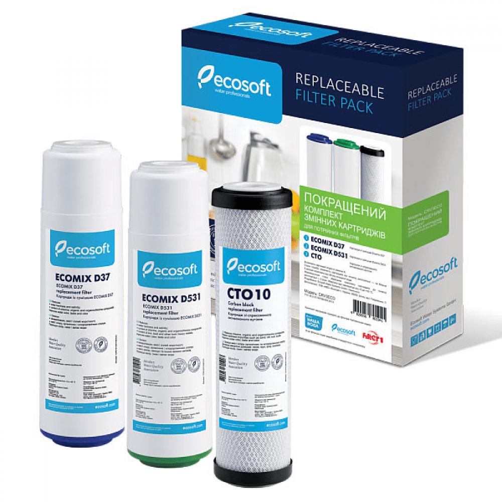 Комплект картриджей 1-2-3 Ecosoft (улучшенный для фильтров обратного осмоса)