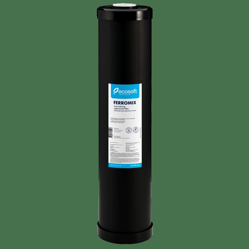 Картридж для удаления сероводорода Ecosoft 4,5