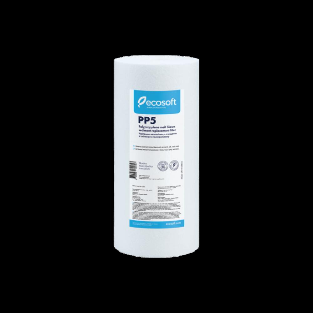 Картридж зі спіненого поліпропілену Ecosoft 4,5